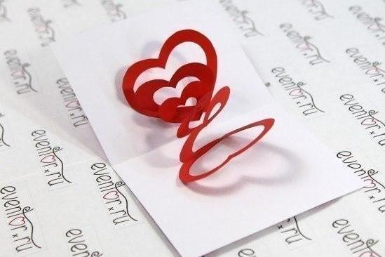 Pop-out Heart Card